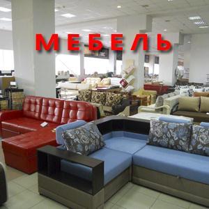 Магазины мебели Пачелмы