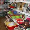 Магазины хозтоваров в Пачелме