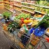 Магазины продуктов в Пачелме