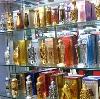 Парфюмерные магазины в Пачелме