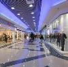 Торговые центры в Пачелме