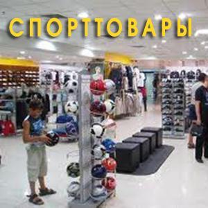 Спортивные магазины Пачелмы